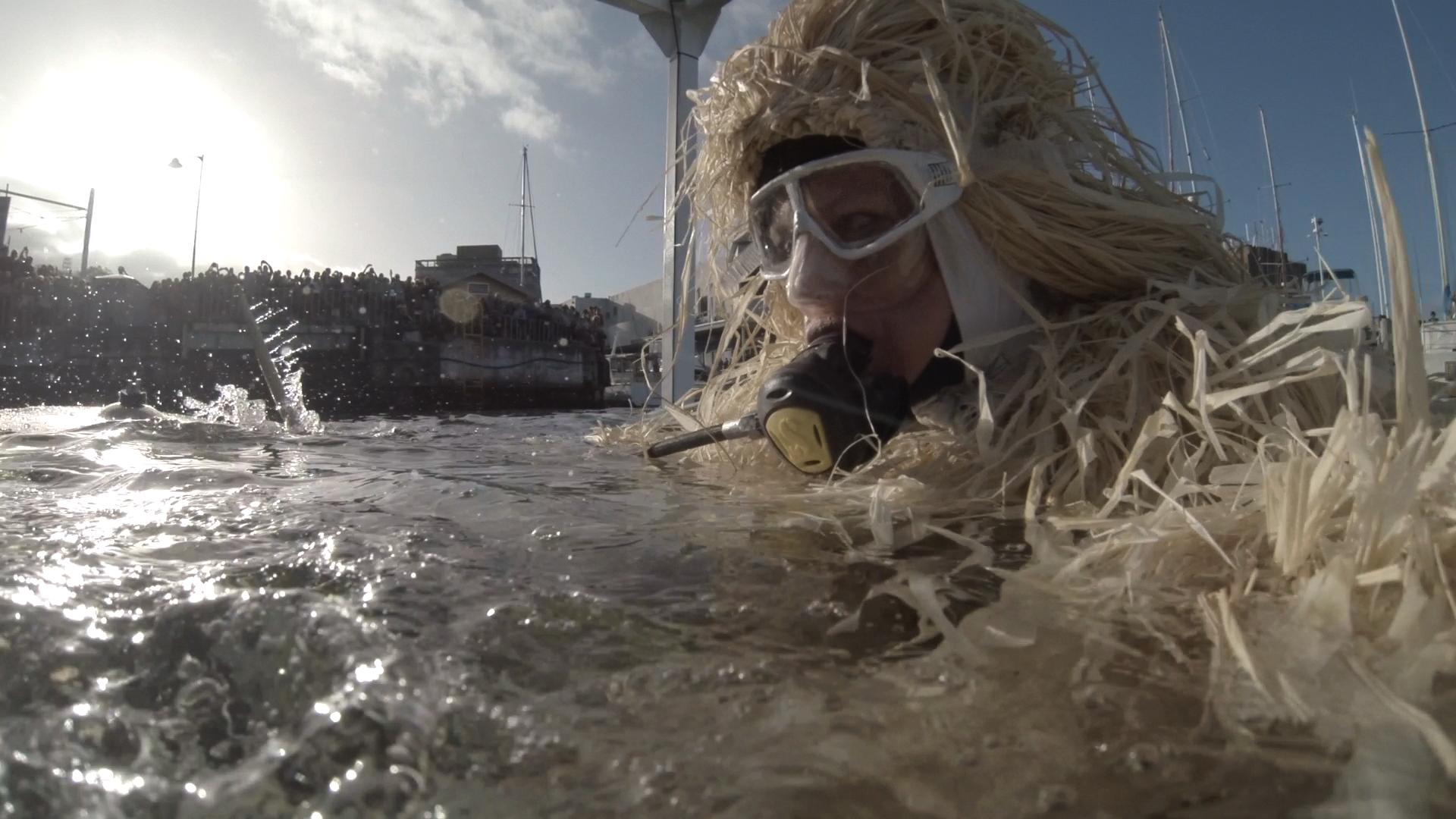 HD Video Still 'Submerge' footage, MONA FOMA 2013